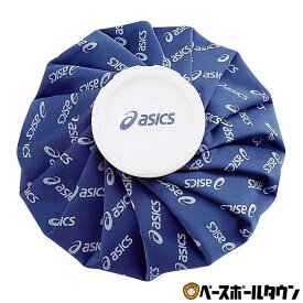 最大10%引クーポン アシックス カラーシグナルアイスバッグM TJ2201 アイシング用品 スポーツ 野球 サッカー フットサル 氷のう 氷嚢