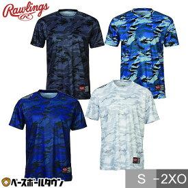 最大10%引クーポン ローリングス チームコンバットTシャツ アンダーシャツ 半袖 大人 一般 クルーネック オールシーズン ATS9S01 メール便可 野球ウェア