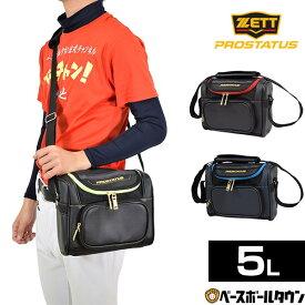 最大10%引クーポン 40%OFF ゼット バッグ 約5L BAP720 バッグ刺繍可(有料) 野球 プロステイタス ミニバッグ ショルダーバッグ かばん 限定