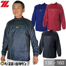 最大10%引クーポン ゼット ジュニア用 ウインドレイヤーシャツ 軽量 防風 BO215WJ 野球ウェア 少年用 シャカシャカ ウインドシャツ ウインドブレーカー ウインドシャツ 練習 トレーニング