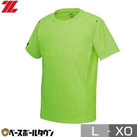 最大10%引クーポン 45%OFF ゼット ビームス デザイン BEAMS DESIGN セミラグランTシャツ 半袖 一般用 吸汗速乾 BOT399T2 メンズ 男性 大人 男女兼用 ユニセックス メール便可