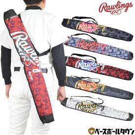 最大10%引クーポン ローリングス 野球 バットケース 1本入れ用 EBC10S04 2020 一般用 バット袋