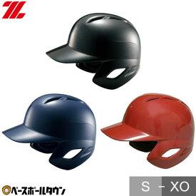 最大10%引クーポン ゼット ソフトボール 打者用ヘルメット 両耳付 バッター用 BHL570