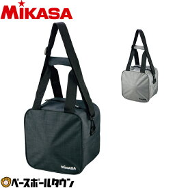 バスケット バッグ ミカサ(mikasa) バスケットボールバッグ1個入 ac-bgl10