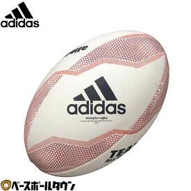 最大10%引クーポン ラグビー ボール アディダス(adidas) オールブラックス レプリカ ar533ab
