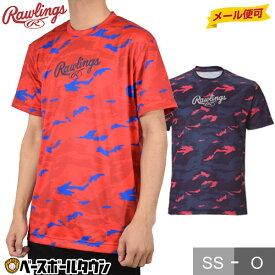 最大10%引クーポン 【ワケアリ!ハンパ祭】40%OFF Tシャツ 半袖 ローリングス 野球 コンバット01 Tシャツ AST10S12 2020NEW カモフラージュ柄 迷彩柄 メンズ 男性 一般用 野球ウェア メール便可