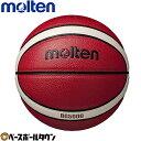 モルテン バスケットボール 5号球 検定球 BG5000 B5G5000