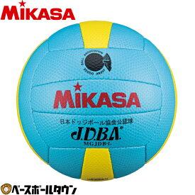 最大10%引クーポン ハンドドッジ ボール ミカサ(mikasa) 小学生用ドッジボール検定球3号 mgjdb-l