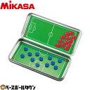 最大10%引クーポン サッカー ミカサ(mikasa) 缶ペンケース型 サッカー携帯作戦盤 sbp-f
