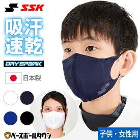 体育にも!ひんやり苦しくない子供用スポーツマスクのおすすめは?