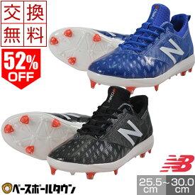 最大10%引クーポン 52%OFF 【交換送料無料】 スパイク 野球 ニューバランス NewBalance COMPOSITE ローカット COMPBK1 COMPTD1 25.5〜30.0cm 靴