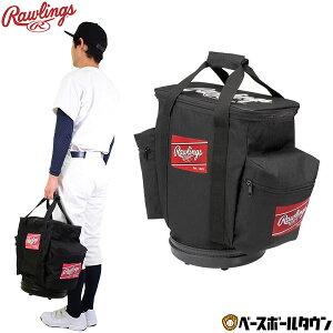 最大2千円オフクーポン ローリングス 野球 ボールバッグ ボールケース 5ダース(60個)収納可能 ブラック RBALLB