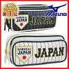 New 生侍 Japan pen case Mizuno mizuno-1GJYA020