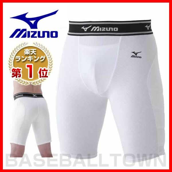 21%OFF スライディングパンツ 野球 ミズノ mizuno ジュニア用 ファウルカップ収納式 ホワイト 52CP310 あす楽 タイムセール 少年用