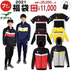 最大10%引クーポン 福袋 フィンタ 2021 ウィンドジャケット・ジャージ上下・半袖プラシャツ・長袖プラシャツ・トートバッグ・シークレットアイテム 一般用 男性 メンズ レディース 大人 サ