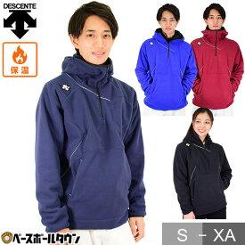 最大10%引クーポン デサント フリースジャケット 大人 パーカー ハーフジップ フード付き 保温 防寒ウェア DBX-2360B