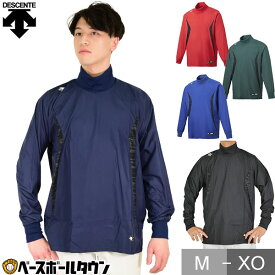 最大10%引クーポン デサント ウインドシャツ 一般用 軽量 防風 ハイネック 長袖 アンダーシャツ PJ-252 野球ウェア ピステジャケット トレーニングジャケット シャカシャカ 118_kw