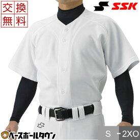 最大10%引クーポン 【交換送料無料】野球 ユニフォームシャツ SSK 練習着 PUS005 ウェア Sから2XO 大きいサイズ