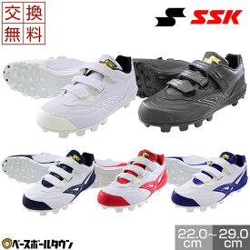 最大2千円オフクーポン 【サイズ交換往復送料無料】SSK スパイク スターランナーMC 固定ポイント ベルクロ マジックテープ ローカット SSF4100VC ベースボールシューズ 靴 野球 一般 メンズ 大人