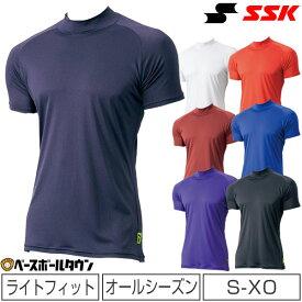 最大10%引クーポン 33%OFF 野球 アンダーシャツ SSK 半袖 日本製 ハイネック ミドルフィット エアリーファン オールシーズン SCF170HH メール便可 野球ウェア
