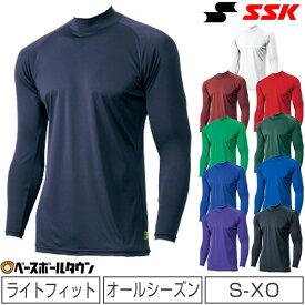 最大10%引クーポン 34%OFF 野球 アンダーシャツ SSK 長袖 日本製 ハイネック ミドルフィット エアリーファン オールシーズン SCF170HL 野球ウェア メール便可