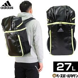 最大2千円オフクーポン アディダス ボール用デイパック ADP26 サッカー フットサル