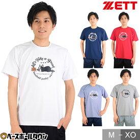 最大10%引クーポン ゼット ベースボールジャンキー Tシャツ 半袖 大人 2021年NEWモデル BOT629SJT2