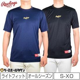 最大10%引クーポン ローリングス アンダーシャツ 大人 半袖 丸首 オールシーズン AB21S02 野球ウェア メール便可