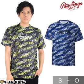 ローリングス 野球 HACKS CAMO Tシャツ AST11S05 2021年NEWモデル 野球ウェア 一般 大人 メンズ メール便可