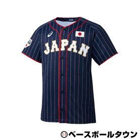 最大10%引クーポン 侍ジャパン グッズ アシックス レプリカユニフォーム ビジター サムライネイビー BAK714 asics 一般用 メンズ 野球ウェア