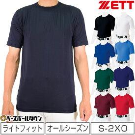 ライトフィットアンダーシャツ ゼット 一般用 丸首 半袖 オールシーズン メール便可 BO1810 野球ウェア メンズ 男性 大人