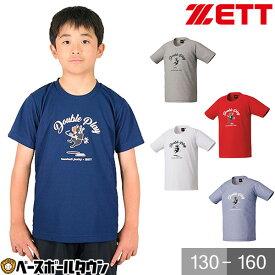 最大10%引クーポン ゼット Tシャツ 半袖 ジュニア ベースボールジャンキー BOT633SJTJ 野球 少年 子供 子ども こども