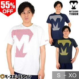 55%OFF 最大10%引クーポン 美津和タイガー Tシャツ ビッグロゴTEE 半袖 MT7HSA50 野球ウェア メール便可