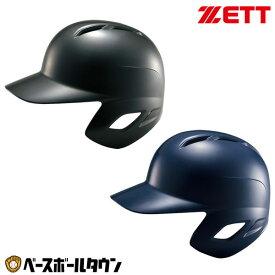 ゼット 野球 軟式打者用片耳ヘルメット ツヤあり BHL307