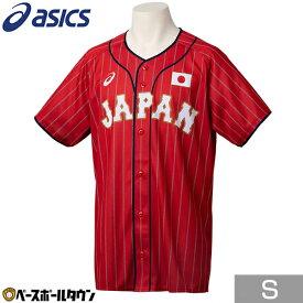 最大10%引クーポン アシックス 侍ジャパン グッズ レプリカユニフォーム 2121A299 一般用 メンズ 野球ウェア