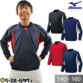 最大10%引クーポン ミズノ 野球 Vネックジャケット ジュニア用 長袖 12JE5V43 少年用 野球ウェア 男の子 女の子 キッズ