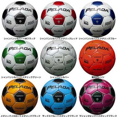 サッカーボールモルテンペレーダ40004号球小学生用F4P4000