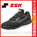 20%OFF 最大5000円引クーポン トレーニングシューズ SSK 野球 プレスター17 25.0〜29.0cm 取寄 アップシューズ 靴