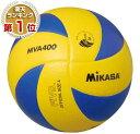 33%OFF 最大5%引クーポン バレーボール ミカサ 検定球4号 黄/青 MVA400 あす楽