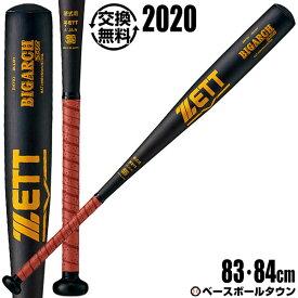 【交換送料無料】ゼット バット 野球 硬式 金属製 ビッグアーチ260Z ミドルバランス 83cm 84cm 900g以上 BAT12084 BAT12083 2020年NEWモデル BIGARCH260Z 一般用 高校野球