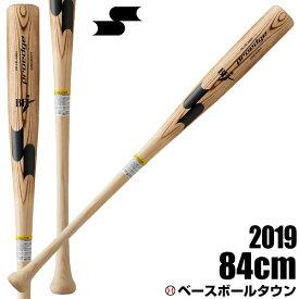 24%OFF 最大10%引クーポン SSK バット 野球 硬式木製 青タモ プロエッジ 84cm 890g平均 菊池型 EBB3004 2019年モデル 一般 大人 高校野球