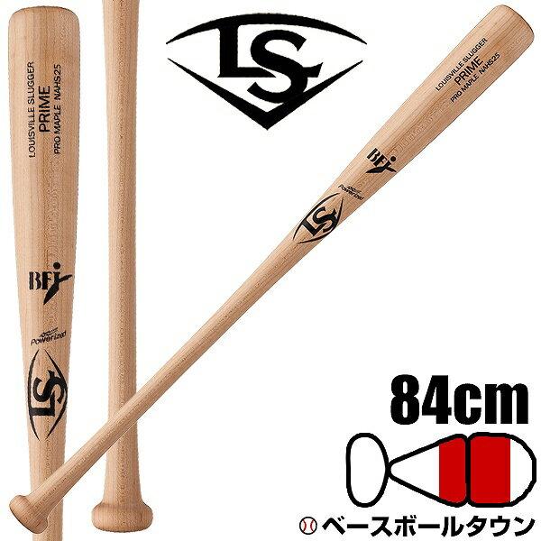 最大2500円引クーポン 野球 硬式木製 メイプルバット ルイスビルスラッガー プライム 25S型 NAHS25 PRIME 84cm 890g平均 WTLNAHS258489 2019年モデル