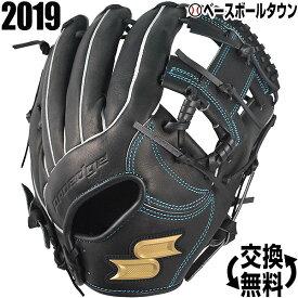 SSK グローブ 野球 軟式 プロエッジ 内野手用 右投げ サイズ6S ブラック PENJB19 2019年NEWモデル 一般 大人