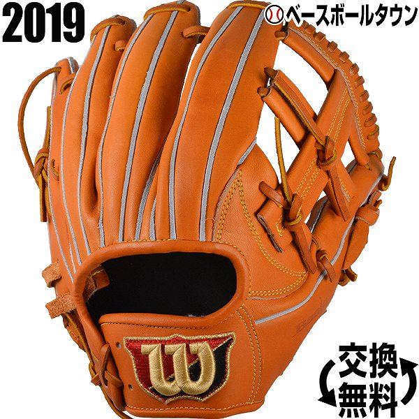 最大2500円引クーポン 野球 グローブ 軟式 ウイルソン Wilson BASIC LAB DUAL ベーシックラボ デュアル 内野手用 右投げ オレンジタン 83 サイズ7 WTARBSDKT83 2019年モデル