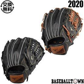 【M号練習球2個おまけ】【交換送料無料】25%OFF ミズノ グローブ 野球 軟式 セレクトナイン オールラウンド サイズ10 1AJGR22800 2020年NEWモデル