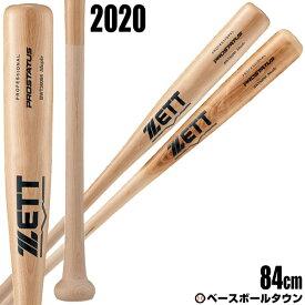 【最大P10倍】【交換送料無料】最大10%引クーポン ゼット バット 野球 軟式 木製 メイプル プロステイタス 84cm 800g平均 BWT30084 2020年NEWモデル PROSTATUS