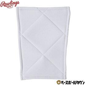 ローリングス ひざパッド 衝撃吸収パッド S ジュニア用 縫い付けタイプ APP10F01KRDJ 少年野球 子供 膝パッド ニーパッド ひざ当て メール便可