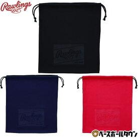 ローリングス 野球 グラブ袋 エンボスマーク EAC8S01A グローブ メール便可