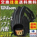 最大10%引クーポン グローブ レディース Wilson Bear ウイルソンベアー サイズ:7S ウイルソン ソフトボール 右投げ …
