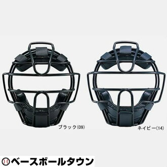 Catchers Mizuno mizuno tennis baseball equipment catchers mask 2QA122 of CDN 02P13Dec15